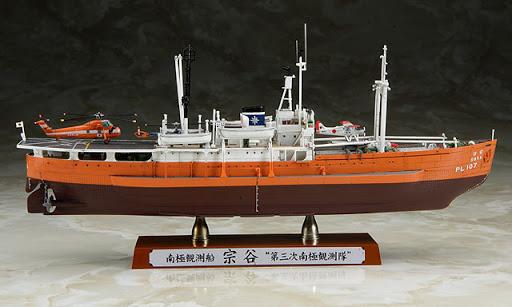 1/350  Antarctica Observation Ship Soya [HA40023]