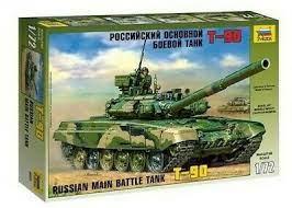 1/72 T-90 Russian Main Battle Tank
