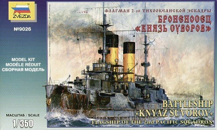 1/350 Flagship of the Pacific Squadron Battleship