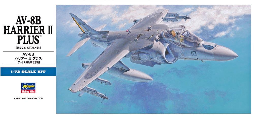 1/72 AV-8B HARRIER