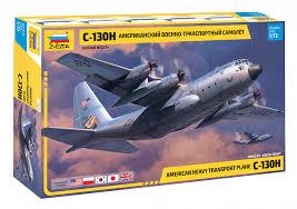 1/72 AMERICAN HEAVY TRANSPORT PLANE C-130H